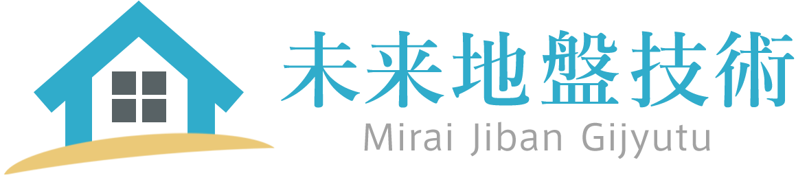 <br /> <b>Warning</b>:  Use of undefined constant 'name' - assumed ''name'' (this will throw an Error in a future version of PHP) in <b>/home/teru0023/miraijiban.com/public_html/wp-content/themes/miraijiban/loop-header.php</b> on line <b>5</b><br /> 【地盤の専門家】未来地盤技術 <br /> <b>Warning</b>:  Use of undefined constant | - assumed '|' (this will throw an Error in a future version of PHP) in <b>/home/teru0023/miraijiban.com/public_html/wp-content/themes/miraijiban/loop-header.php</b> on line <b>5</b><br />  | 会社概要